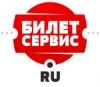 biletservis.ru отзывы