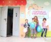 Частный детский сад Горница Узорница, Москва и Красногорск отзывы