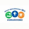 """Центр Образования №1811 """"Измайлово"""" с детским садом, Москва отзывы"""