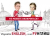 """Школа английского языка """"Windsor"""" отзывы"""