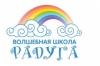 Детский центр Волшебная школа Радуга, Москва отзывы