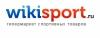 Магазин спорттоваров Wikisport.ru отзывы