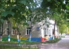 Начальная школа-детский сад №1708, Москва отзывы