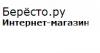 Интернет-магазин Сибирское берёсто отзывы