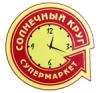 Супермаркет Солнечный круг в в Ростове-на-Дону отзывы