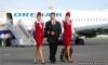 Оренбургские авиалинии отзывы