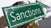 Санкции против России отзывы