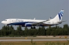 Nord Star Airlines отзывы