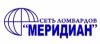 Сеть ломбардов Меридиан в Москве отзывы