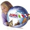 Обучение за границей отзывы