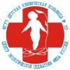 Центральная детская клиническая больница ФМБА России отзывы