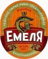Пиво Емеля Янтарное отзывы