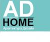 Дизайн студия AD-home отзывы
