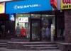 Интернет-магазин med-magazin.ru отзывы
