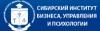 Сибирский институт бизнеса, управления и психологии (СИБУП) отзывы