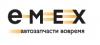 Emex.ru отзывы
