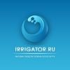 Irrigator.ru отзывы