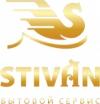 Мастерская Stivan отзывы