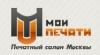 Компания МоиПечати отзывы