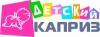 Интернет-магазин Детский Каприз отзывы