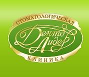 Стоматологическая клиника Денто Лидер