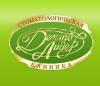 Стоматологическая клиника Денто Лидер отзывы