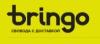 Курьерская служба доставки Бринго отзывы