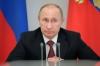 Пресс Конференция Путина отзывы