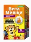 ВитаМишки® Multi+ отзывы