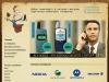 Интернет-магазин раритетных телефонов RarePhones.ru отзывы