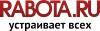 Rabota.ru отзывы