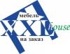 XXL-house отзывы