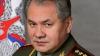 Сергей Шойгу отзывы
