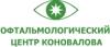 Офтальмологический центр Коновалова отзывы