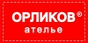 Ателье Орликов, Служба ремонта одежды отзывы