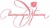 Институт красоты на Арбате отзывы