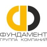 Группа компаний Фундамент