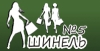 Секонд хенд интернет-магазин Шинель №5 отзывы