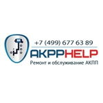 АКПП ХЕЛП отзывы