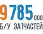 poznex.pl отзывы