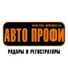 """Компания """"Авто-Профи"""" отзывы"""