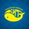 КИТ транспортная компания отзывы
