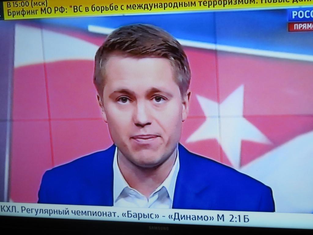Телеканал «Россия 24» - уберите данного диктора
