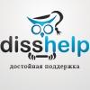 Disshelp.ru отзывы