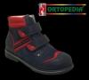 ortopedia-shoes.ru отзывы