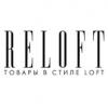 """Магазин дизайнерской мебели """"Reloft"""" отзывы"""