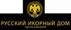 Черная икра Русский икорный дом отзывы
