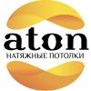 Атон - натяжные потолки отзывы