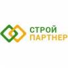 СтройПартнер - интернет-магазин стройматериалов в Москве отзывы