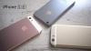 iPhone SE отзывы